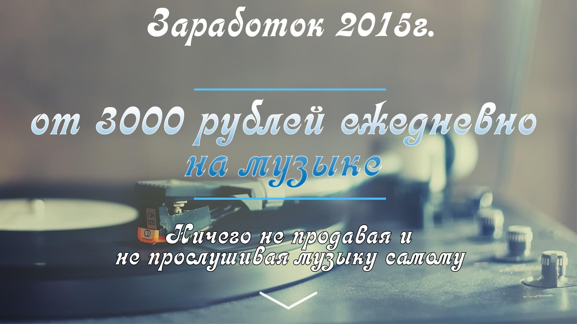 http://rabotaot100.ru.justclick.ru/media/content/rabotaot100.ru/%D0%B7%D0%B0%D0%B3%D0%BE%D0%BB%D0%BE%D0%B2%D0%BE%D0%BA(5).jpg