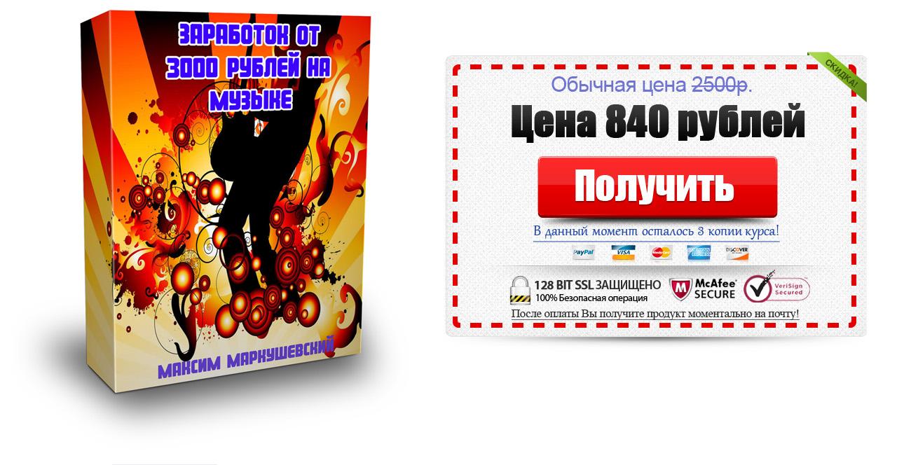 http://rabotaot100.ru.justclick.ru/media/content/rabotaot100.ru/%D0%BA%D0%BE%D0%BD%D0%B5%D0%B2%D1%86.jpg