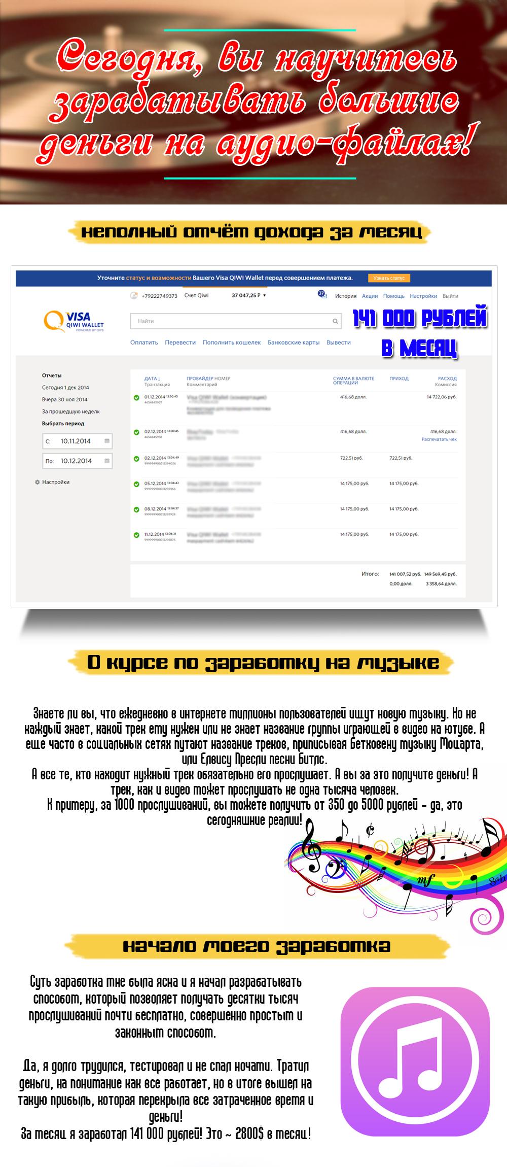 http://rabotaot100.ru.justclick.ru/media/content/rabotaot100.ru/2(2).jpg