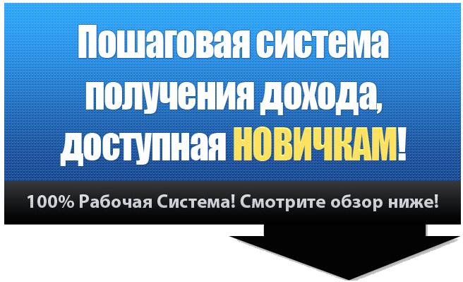 http://rabotaot100.ru.justclick.ru/media/content/rabotaot100.ru/2014-05-18_19-05-18_%D0%A1%D0%BA%D1%80%D0%B8%D0%BD%D1%88%D0%BE%D1%82_%D1%8D%D0%BA%D1%80%D0%B0%D0%BD%D0%B0(1).png