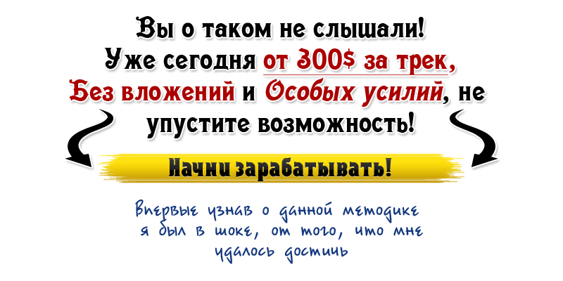 http://rabotaot100.ru.justclick.ru/media/content/rabotaot100.ru/headline01.jpg